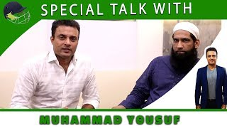 Special Talk With Muhammad Yousuf | Tanveer Says