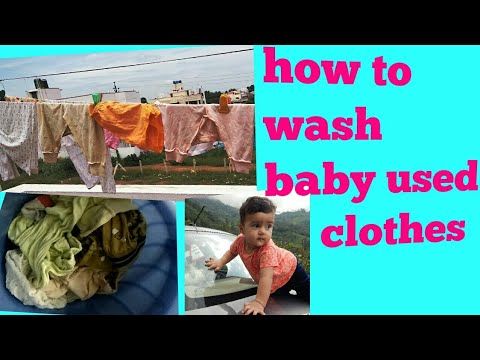 How I wash my new born baby used clothes || wash used clothes new born to 3 years old baby