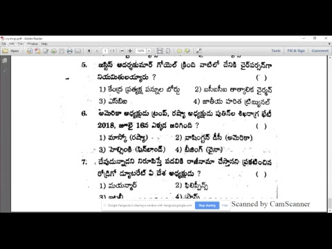Current Affairs Telugu 2018 Grand test @ 5:00 PM today Don't miss this