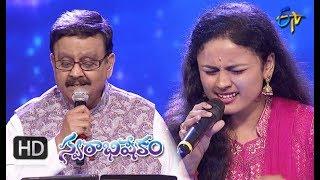Parimalinchu Song   SP Balu, Nadapriya Performance   Swarabhishekam   30th  September 2018