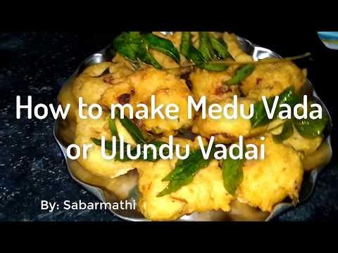 Medu Vada   South Indian மெது வடை   உளுந்து வடை   How to make Vadai - in Tamil