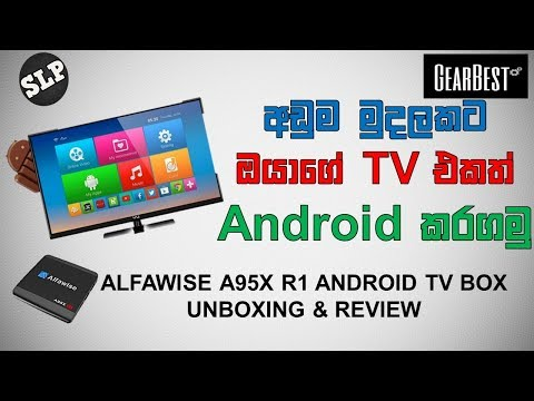 Alfawise A95X R1 Android TV box Unboxing & Review - GearBest