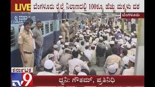 Bengaluru Cops Arrested more than 100 Children who Travelling in the train without Ticket