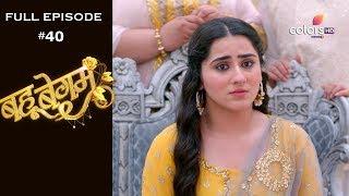Bahu Begum - 6th September 2019 - बहू बेगम - Full Episode