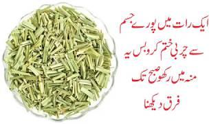 Lemongrass for weight loss in urdu