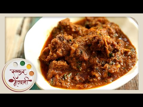Eid Special Butter Mutton - बटर मटण | Mutton Makhani | Recipe by Archana in Marathi | Main Course