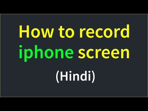 How to record iphone screen | How to record your iphone screen [Free] (Hindi)