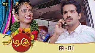 Azhagu - Tamil Serial | அழகு | Episode 171 | Sun TV Serials |  12 June 2018 | Revathy | Vision Time