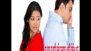 New Romantic Video Song | Je Kore Na Sami Vocti Kolkata Bangla New Movie Song 2017