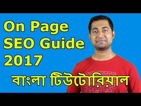 On page SEO Bangla Tutorial A to Z - How to Optimize Your Website On Page SEO Perfectly Step by Step