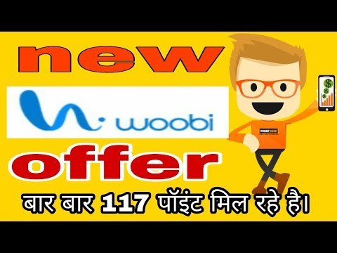 new woobi offer 117 point [Hindi]