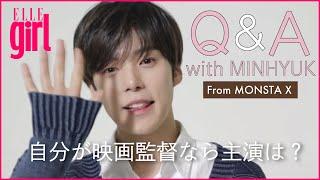 【MONSTA X】MINHYUK(ミニョク)の質問コーナー!日本語字幕あり (3/7) ELLEgirl