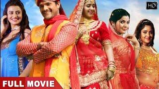 New Bhojpuri Movie | Parivarik Film 2020 | Khesari Lal Yadav, Akshara | Mehnadi Tere Naam Ki