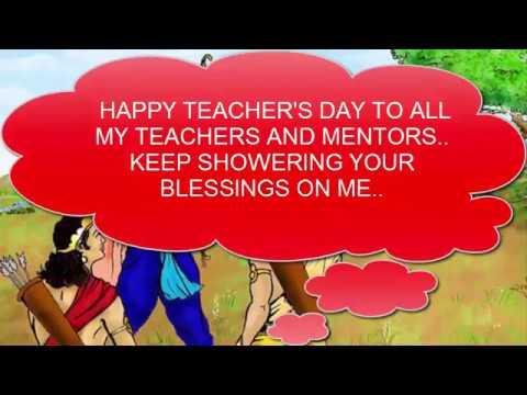 TEACHER'S DAY SPECIAL (HAPPY TEACHER'S DAY)
