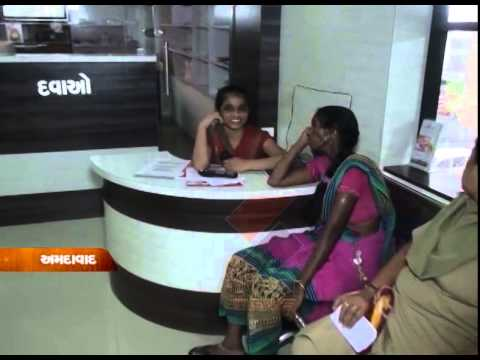 Xxx Mp4 Ahmedabad Sex Determination Tests 3gp Sex