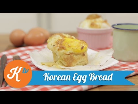 Resep Korean Egg Bread (Gyeran Bbang) | LADY DE LAURA