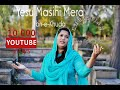 Yesu Masihi Mera Ibn-e-Khuda   Masihi Geet   By Tehmina Tariq