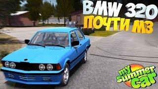 my summer car bmw Videos - 9tube tv