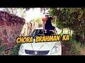 Chora Brahman Ka    छोरा ब्रामण का II Funny Comedy    NV Films