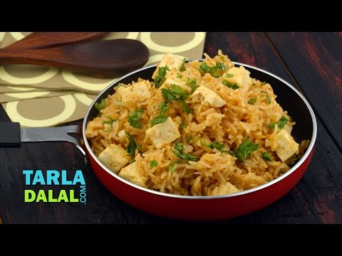 पनीर पुलाव (Paneer Pulao / Pressure Cooker Recipe / Quick Paneer Rice) by Tarla Dalal