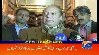 Geo Headlines - 08 AM 06-December-2017
