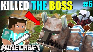 I KILLED THE BOSS OF PILLAGERS | MINECRAFT SURVIVAL GAMEPLAY#6 | HS GAMING