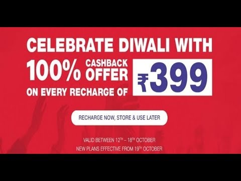 Reliance JIO Diwali OFFER   100% Cashback on ₹399 Recharge Plan Between 12th OCT To 18th OCT 2017