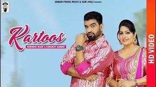 Kartoos |  Full HD | Surinder Maan | karamjeet Kammo  | Gurlej Akhtar | New Punjabi Songs 2018