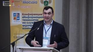 ИД «Коннект». ИТ в АПК. Роман Некрасов, Правительство Самарской области: Автоматизация с/х