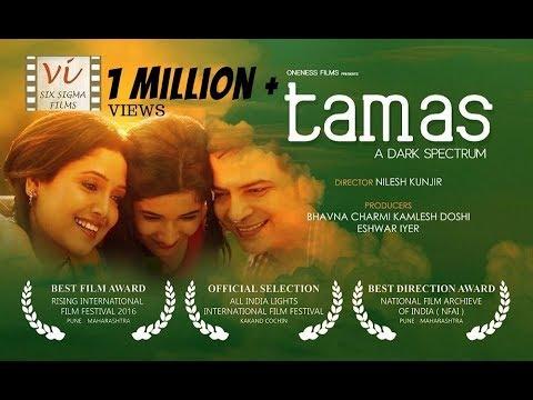 Xxx Mp4 Tamas तमस Wife Hides Secret From Husband Award Winning Hindi Short Film Six Sigma Films 3gp Sex