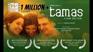 Tamas - तमस | Wife Hides Secret From Husband | Award Winning Hindi Short Film | Six Sigma Films