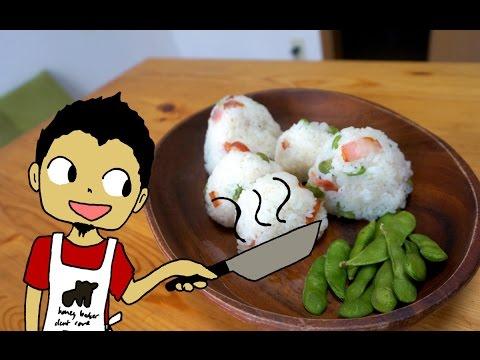 Bacon and Edamame Onigiri (rice ball) | JAPANESE COOKING