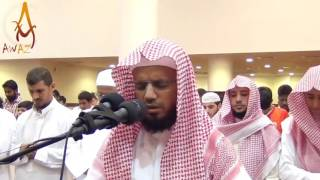 Emotional Quran Recitation   Heart Soothing   Salat Tarawih By Sheikh Abu Bakr Shatri      AWAZ