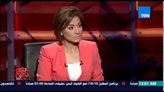 """#x202b;هي مش فوضى - علياء الحسينى تتهم رغد سلامة """" متحولة جنسياً """" .. رغد : انا لو شوفتها ممكن اقتلها#x202c;lrm;"""