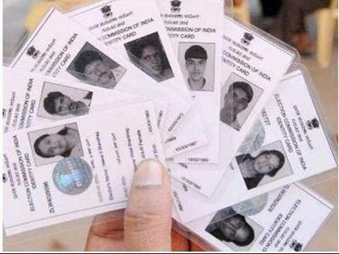 How To Check Online Votar Card Kaise Pata Kare ki hamara voter card Bana hai ya nahi