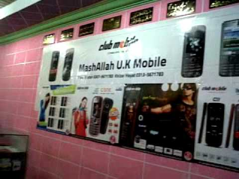 U.K Mobiles Whole Sale Dealer .Shop Video