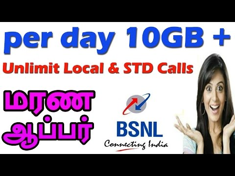 Daily 10GB Free 3G for Bsnl new offer official updated | Speed upto 2Mpbs Bsnl unlimited Data