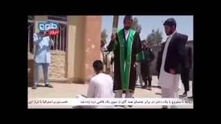 شلاق زدن یک جوان افغان در ملاء عام
