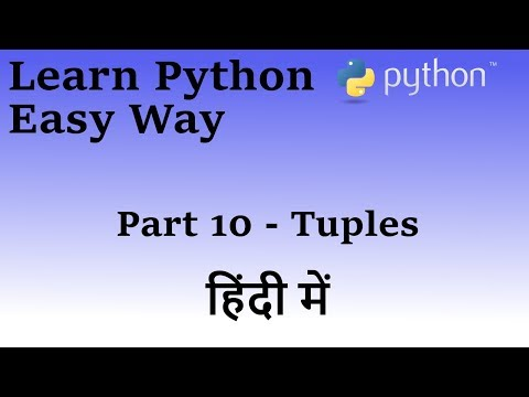 Learn Python in Hindi Part 10 (Tuples)