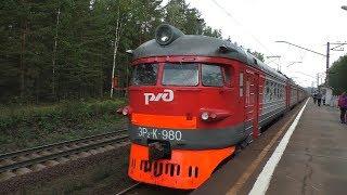 Электропоезд ЭР2.