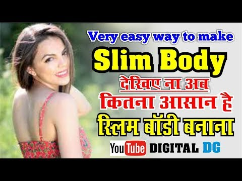 How to make slim body | tips for get slim body