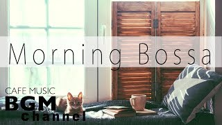 Download Relaxing Bossa Nova Music - Morning Cafe Music For Relax, Work, Study - Background Music Video