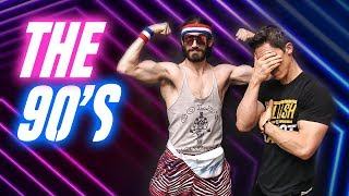 8 Things We DON'T Miss About 90's Bodybuilding!