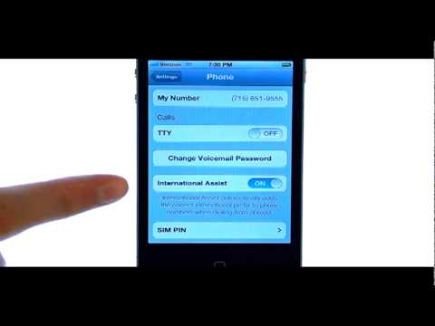 How Do I Change The Voicemail Password On My Apple iPhone 4S?
