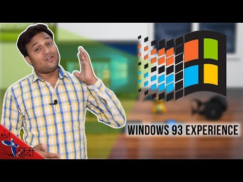 Windows 93 experience online on your browser in Hindi/Urdu