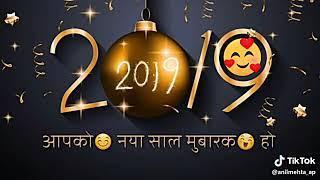 Happy New year 2019 | Happy New year Whatsapp Status Video 2019