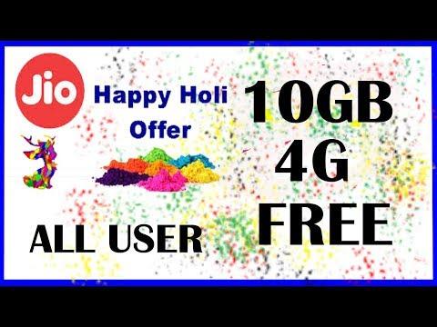 JIO HAPPY HOLI 10 GB FREE | Jio 10 GB free 4G Data Offer இதை செய்தால் போதும்