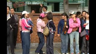Saturday, Infinite Challenge #03, 무모한 도전, 20050430