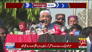 Former President Asif Ali Zardari speech in Sadiqabad   2 Dec 2018   Headlines   92NewsHD