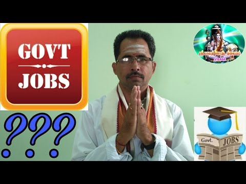 Government Job | யாருக்கு அரசாங்க வேலை கிடைக்கும்??? | Tamil Jothidam